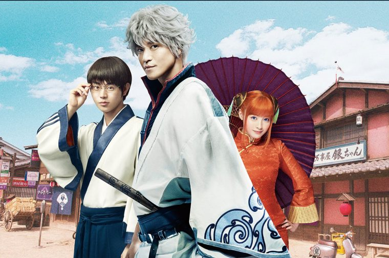gintama_main0731-760x504